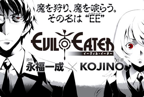 Evil-Eater