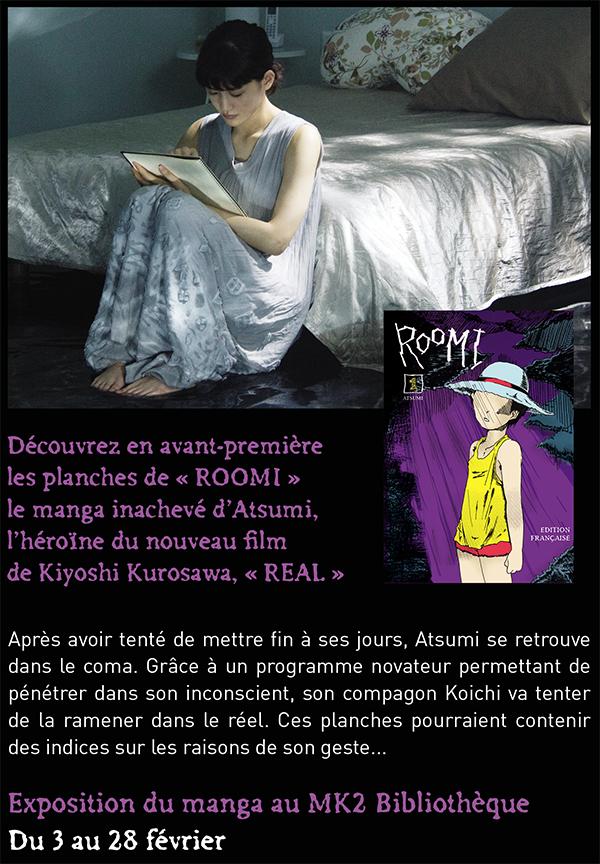 Exposition-Roomi-MK2-Bibliothèque