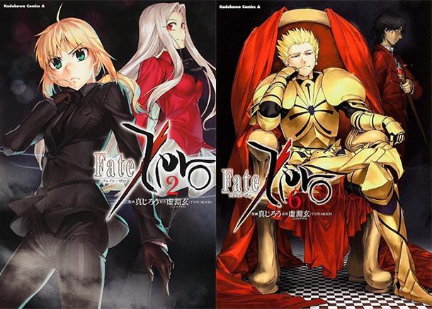Fate-Zero-manga-tomes