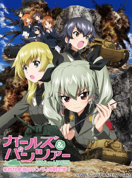 http://adala-news.fr/wp-content/uploads/2014/02/Girls-und-Panzer-Kore-ga-honto-no-Anzio-sen-desu.jpg