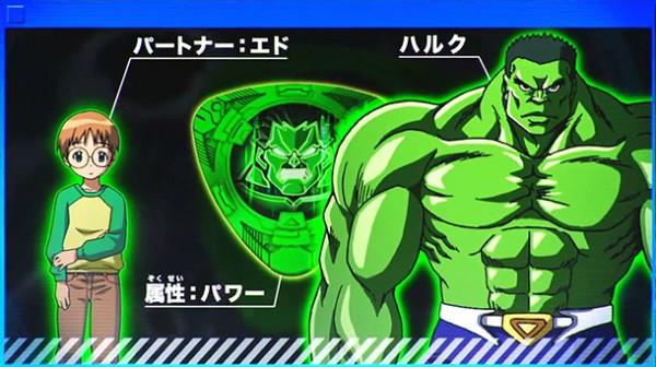Hulk-&-Ed
