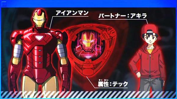 Iron-Man-&-Akira
