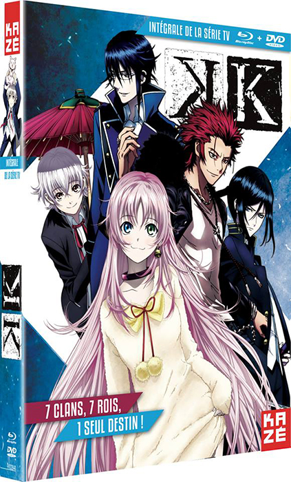 K-project-bluray-france
