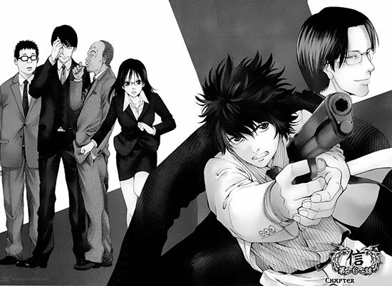 Ouroboros-manga-illustration