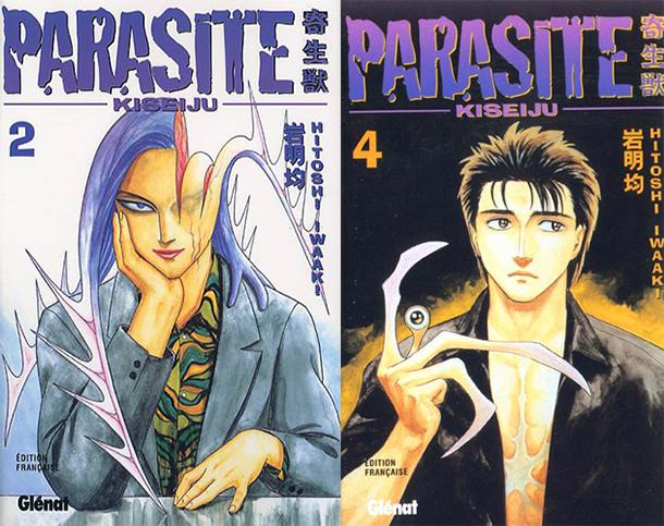 Parasite-manga-tome