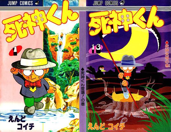 Shinigami-kun-manga-tomes