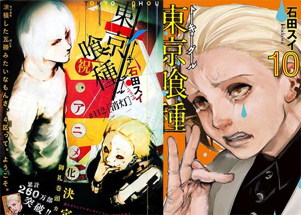 Tokyo-Ghoul-illustration