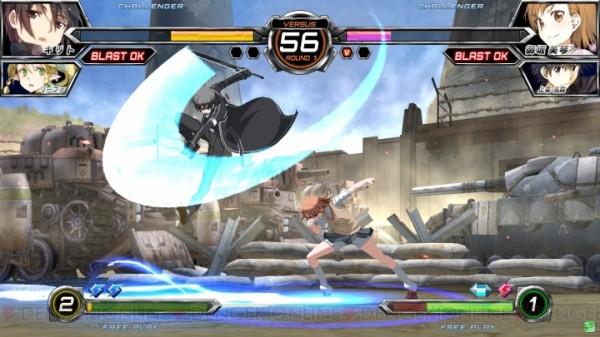 kirito-dengeki-fighting-002