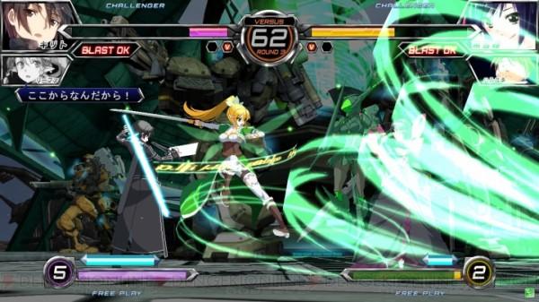 kirito-dengeki-fighting-003