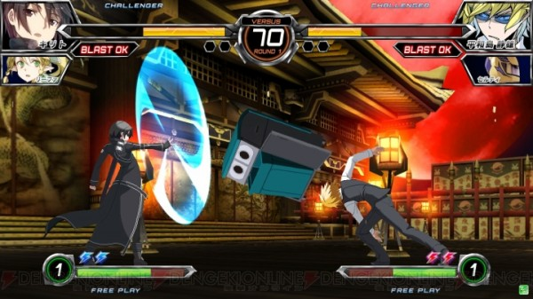 kirito-dengeki-fighting-004