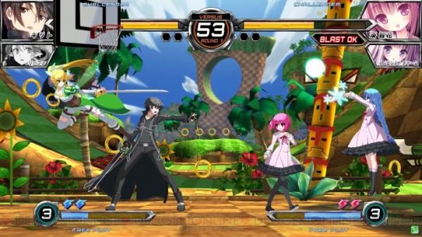 kirito-dengeki-fighting-005