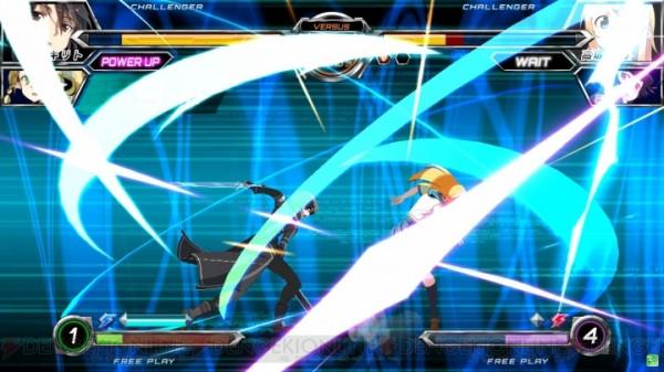 kirito-dengeki-fighting-006