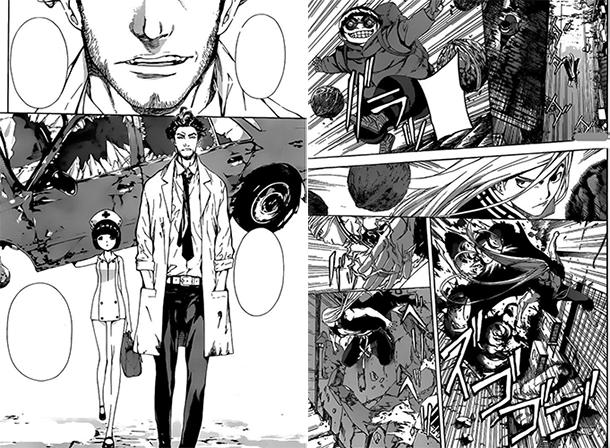 Area-D-manga-extrait-002