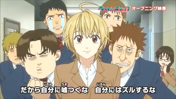 Baby-Steps-anime-op002