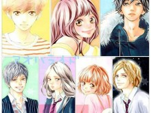 BlueSpringRide