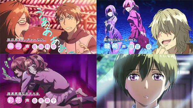 Bokura-wa-Minna-Kawaisou-anime-111