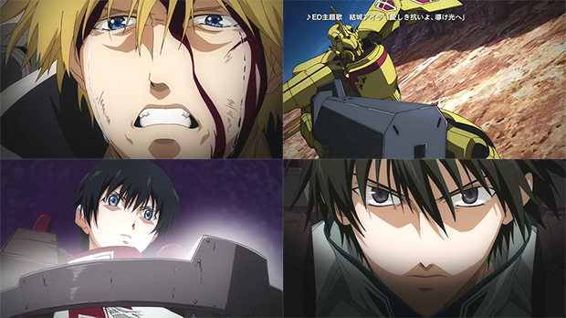 Break-Blade-Anime-TV