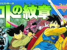 Dragon-Quest-Retsuden---Roto-no-Monshou