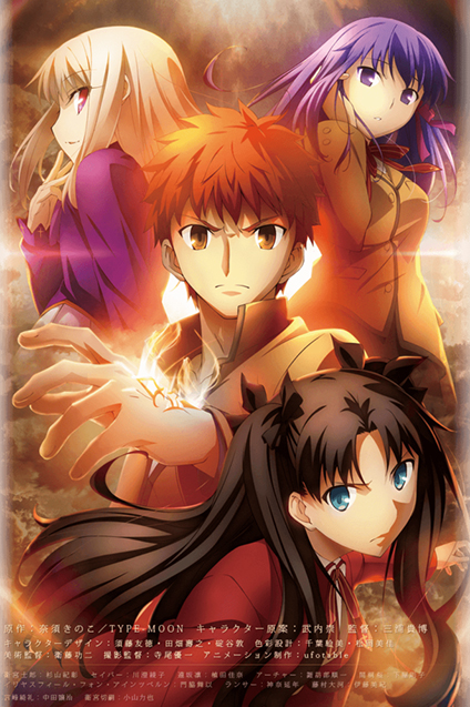 Fate-stay-night-visual