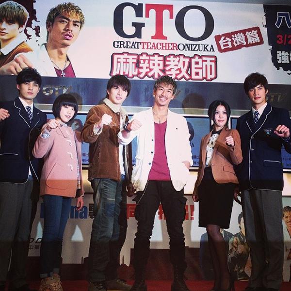 GTO-Taiwan-event
