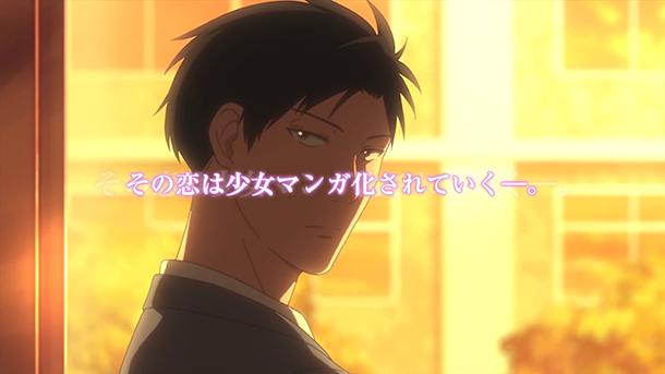 Gekkan-Shoujo-Nozaki-kun-anime-image-112