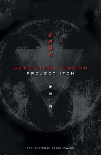 Genocidal-Organ-roman