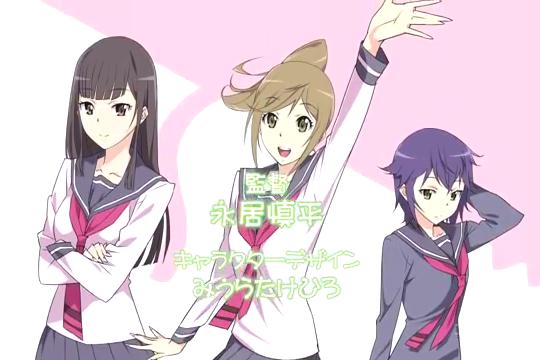 Inugami-san-to-Nekoyama-san-anime