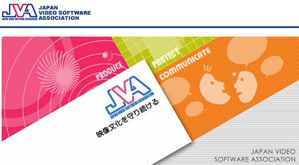 Japan-Software-Video-Association