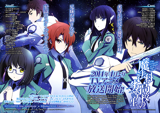 Mahouka-anime-visual-mag