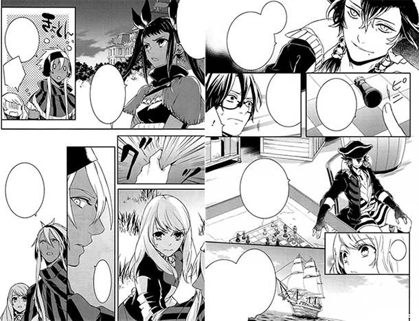 Mimic-Royal-Princess-manga-extrait-001