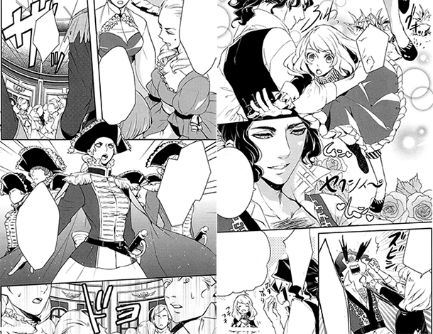Mimic-Royal-Princess-manga-extrait-002