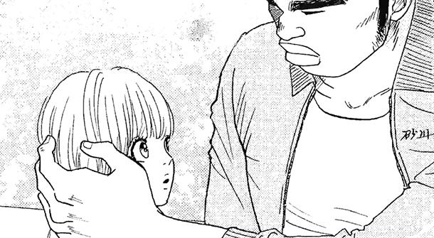 Mon-Histoire-manga-screen-001