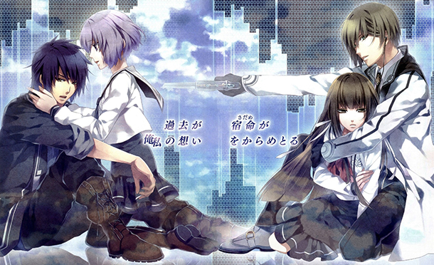 NORN9-otome-001