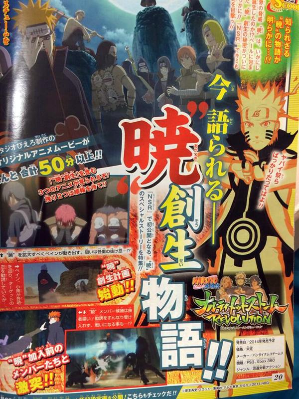 Naruto-Storm-Revolution-Scan-anime