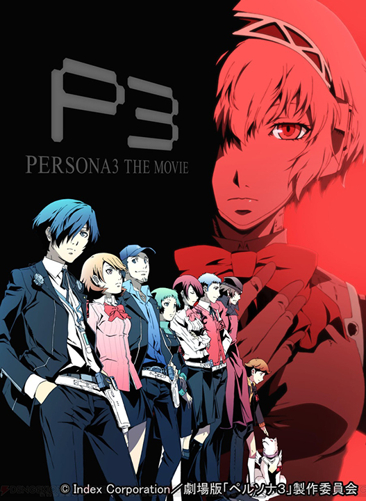 Persona-3-The-Movie-2-Midsummer