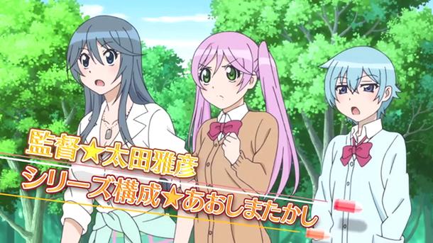 Sabagebu-anime-002
