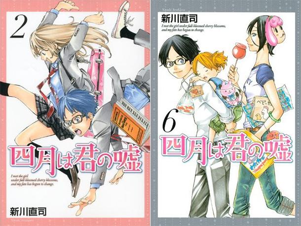 Shigatsu-wa-Kimi-no-Uso-manga-tomes