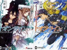Sword-Art-Online-romans