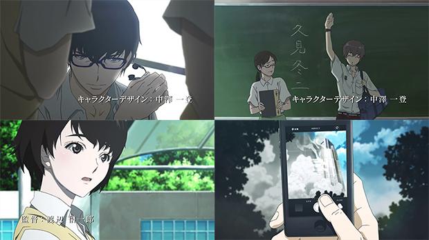 Terror-in-Tokyo-anime-image-001