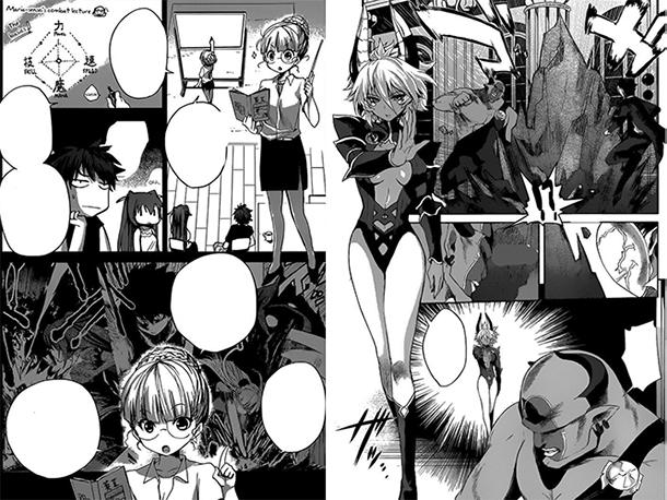 The-Testament-of-Sister-New-Devil-manga-extrait-002