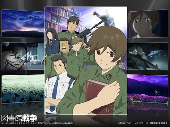 Toshokan-Sensou-anime