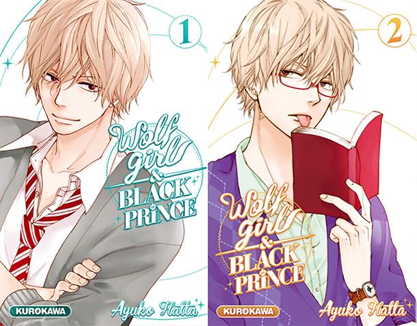 Image result for wolf girl and black prince manga