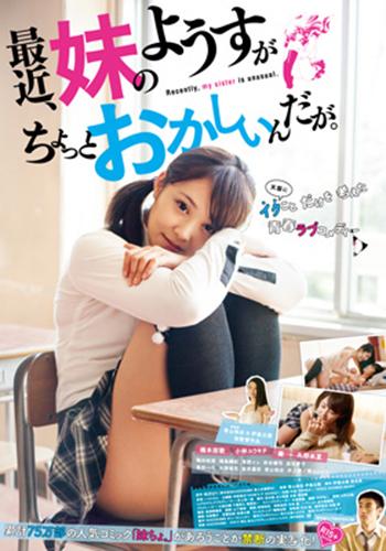 imocho-poster