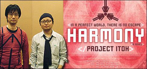 kojima-project-itoh-harmony