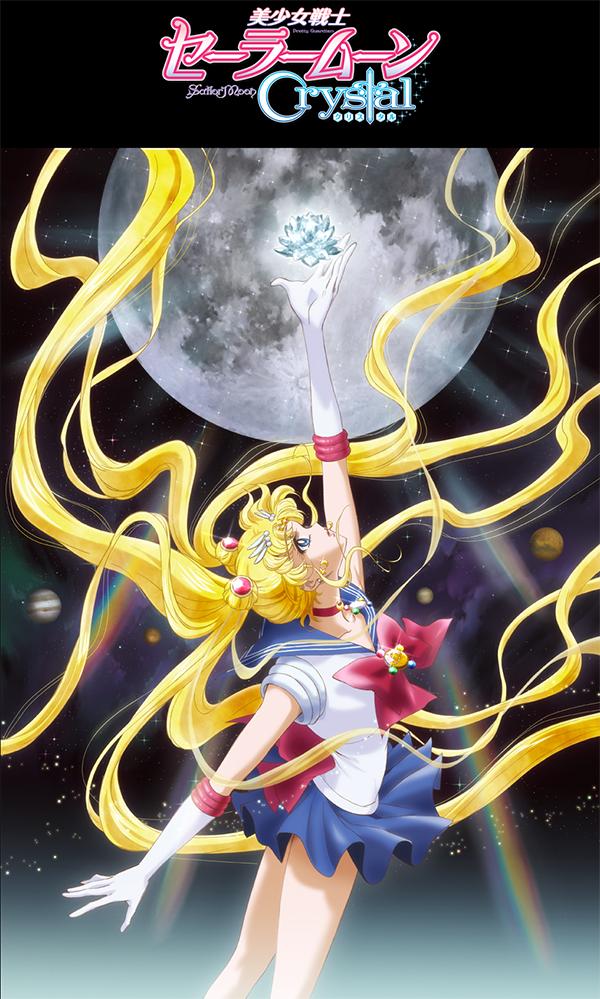 sailor-moon-crystal-teaser-visual