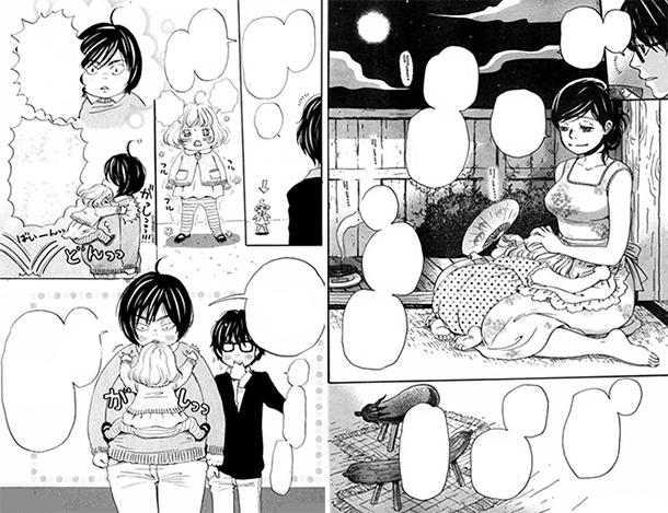 sangatsu-no-lion-manga-extrait-00