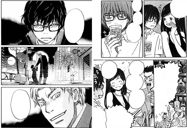 sangatsu-no-lion-manga-extrait-000