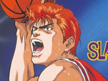 slam_dunk-affiche
