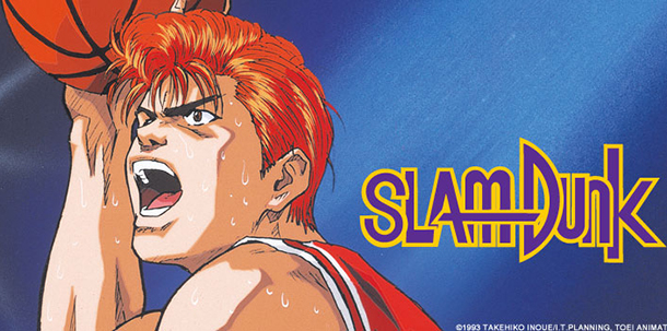 slam_dunk-anime