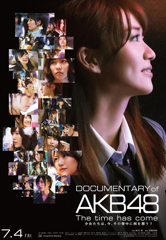 AKB48_movie-2014_poster